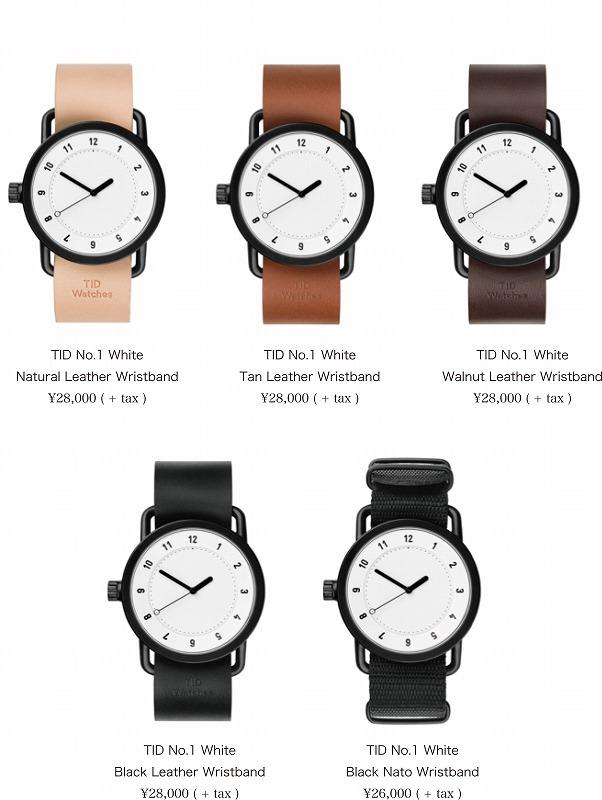 timeless design b64da d5c99 腕時計ブランド「TID Watches」の日本での販売がスタート ...