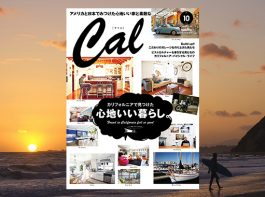 Cal#10-cover