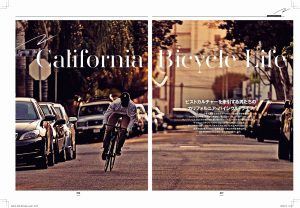 第3特集 California Bicycle Life
