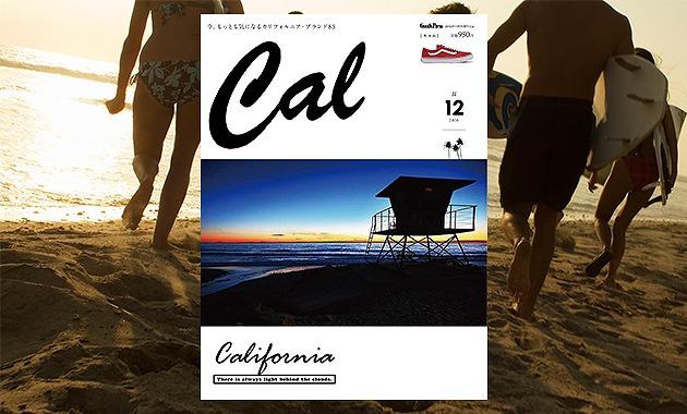 cal12